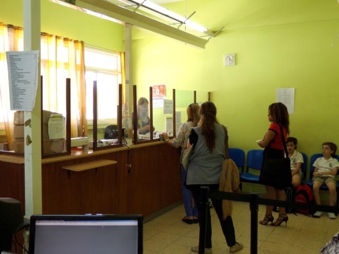 Horario restringido para la caja municipal diario for La caja sucursales horarios