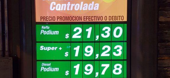 petrobras-precio-combustibles