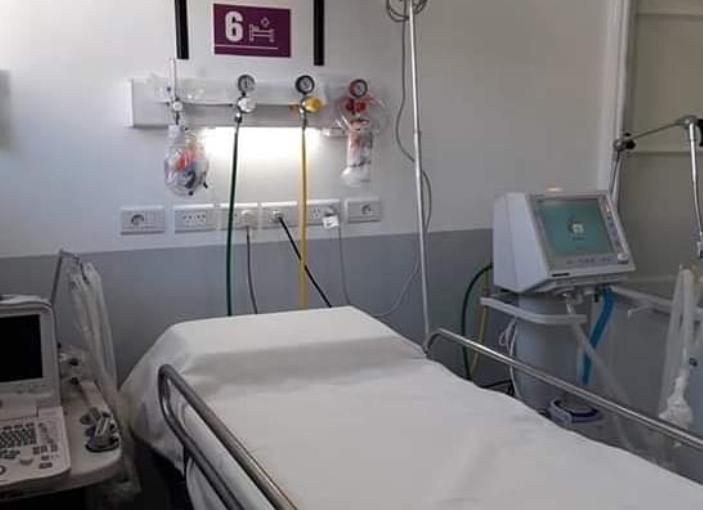 Ocupación de camas en el Hospital Municipal