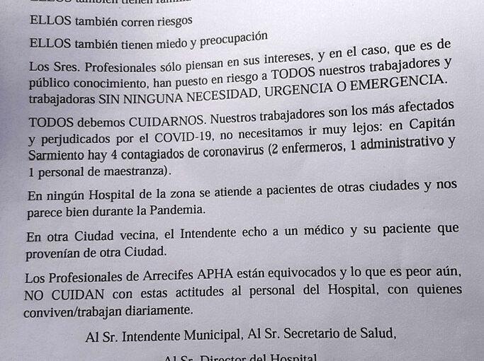 DURA NOTA DEL SINDICATO DE TRABAJADORES MUNICIPALES HACIA LOS MÉDICOS DEL HOSPITAL